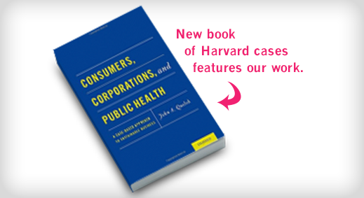 New book of Harvard cases